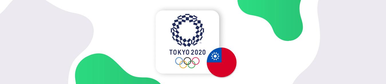 觀看奧運會直播